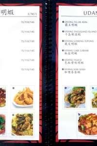 menu 2 Rasa Kita Seafood