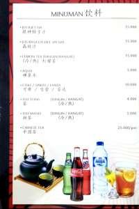 menu 7 Rasa Kita Seafood