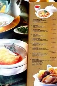 menu 2 Crystal Jade