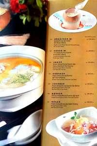 menu 3 Crystal Jade