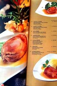 menu 4 Crystal Jade