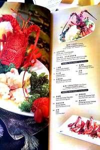 menu 6 Crystal Jade