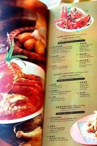 menu 7 Crystal Jade