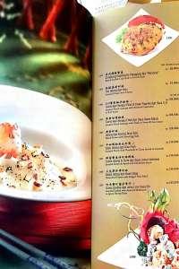menu 9 Crystal Jade