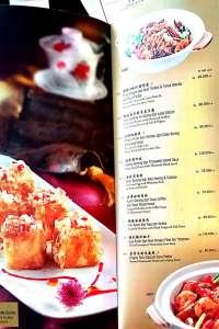 menu 12 Crystal Jade