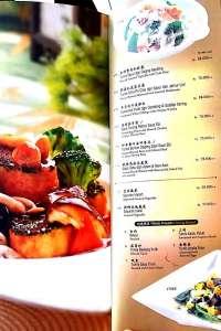 menu 13 Crystal Jade