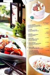 menu 14 Crystal Jade