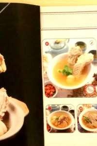 menu 1 Soon Hwa