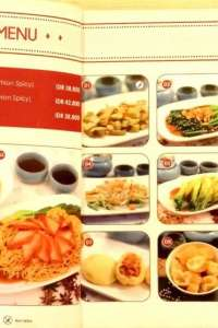 menu 4 Soon Hwa