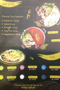 menu 0 XO Suki