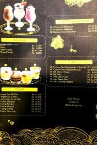 menu 2 XO Suki