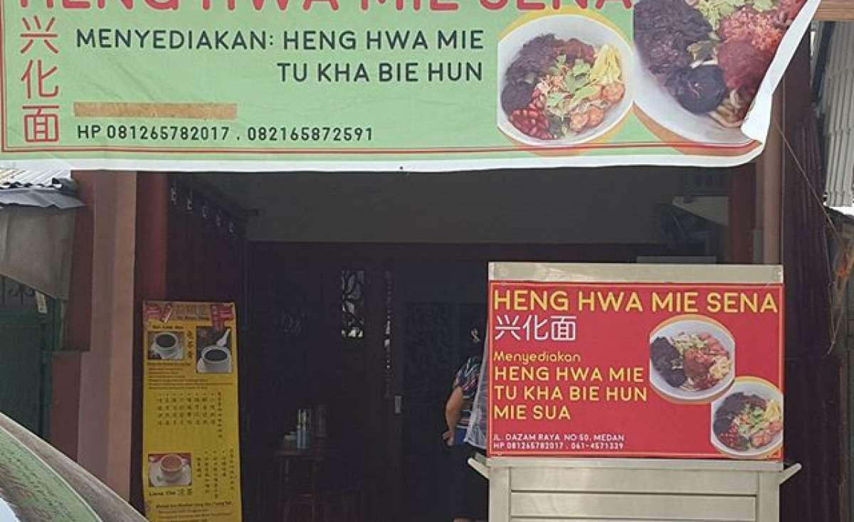 Heng Hwa Mie Sena Photo 2