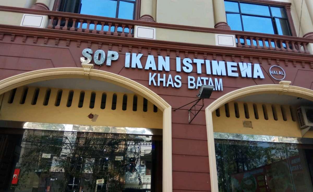 Sop Ikan Istimewa Khas Batam