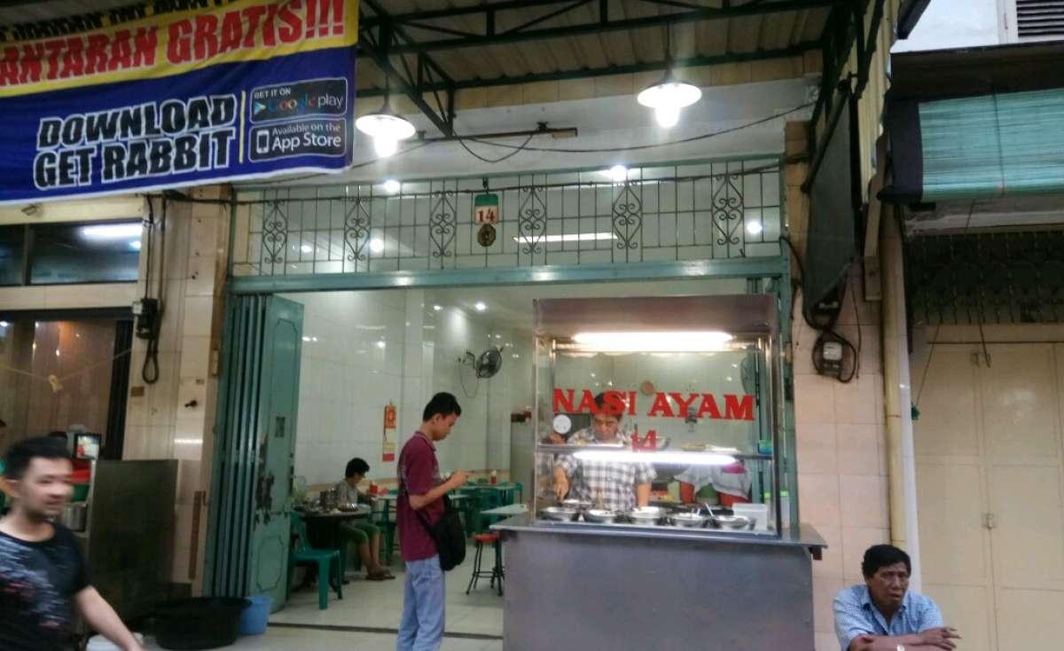 Nasi Ayam SP14