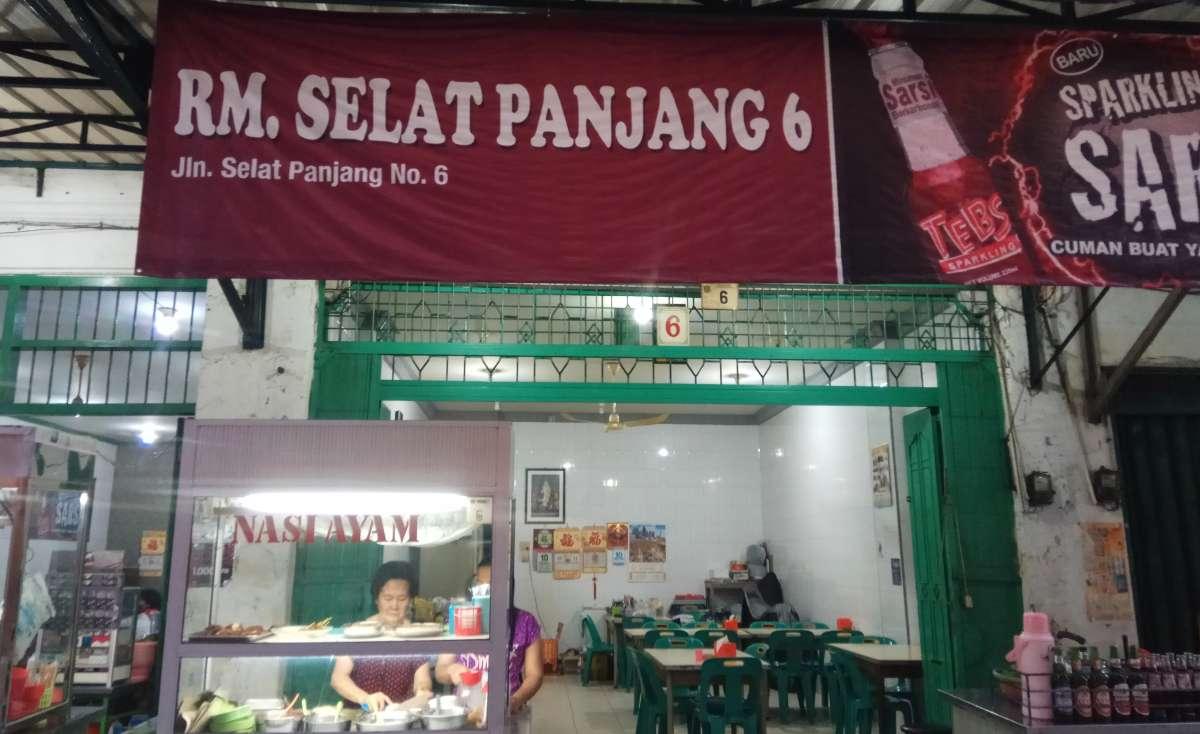 Nasi Ayam Acu SP6