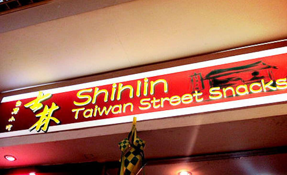 Shihlin Centre Point