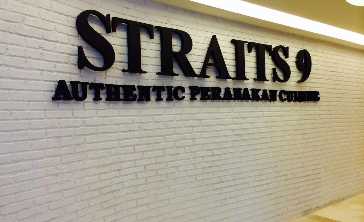 STRAITS9 Authentic Peranakan Cuisine Lippo